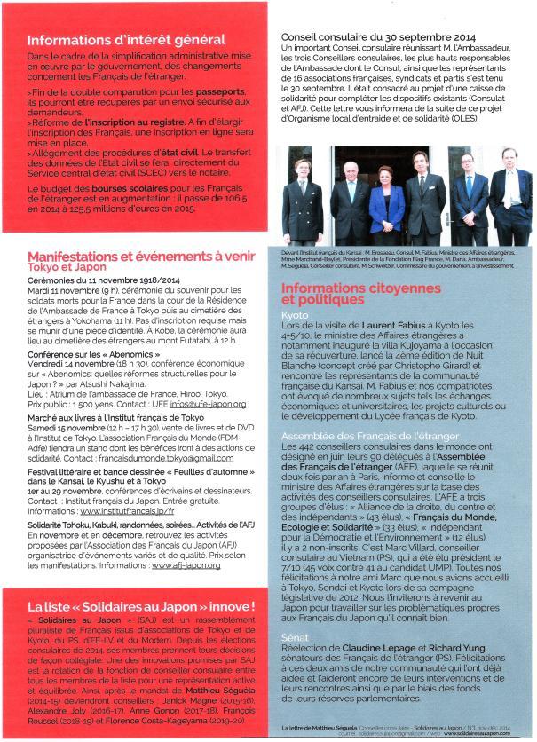 LETTRE n°1 - NOV DEC - 2014 p. 2