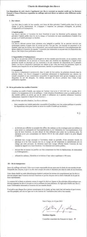 Charte signée MS