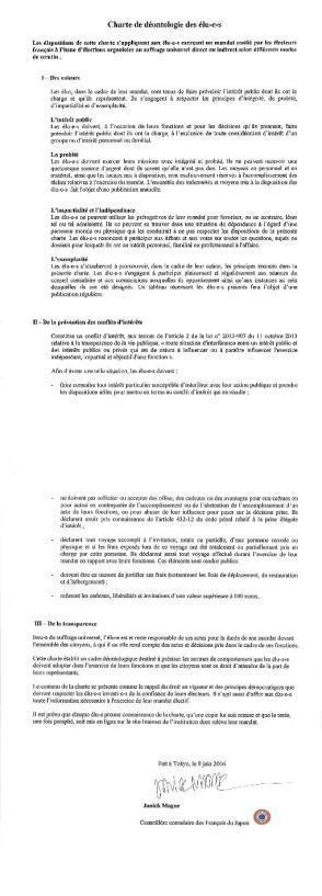 Charte signée JM