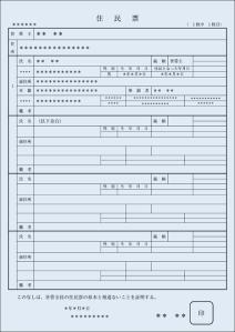 CBC3EE73-D050-4275-B804-A76C682DC914