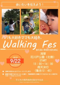 Walking Fes flyer J